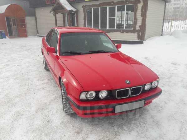 BMW 5-Series, 1994 год, 250 000 руб.