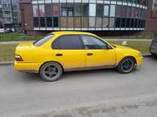 Санкт-Петербург Corolla 1996