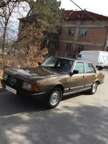 Ялта 75 1984