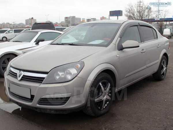 Opel Astra, 2008 год, 205 000 руб.
