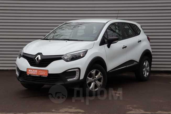 Renault Kaptur, 2017 год, 680 000 руб.