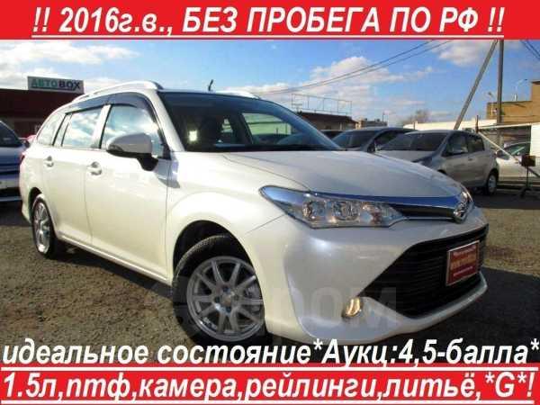Toyota Corolla Fielder, 2016 год, 899 900 руб.