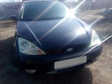 Волгоград Ford 2005