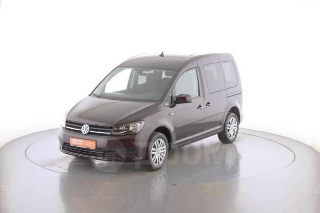 Volkswagen Caddy, 2018 год, 1 620 000 руб.