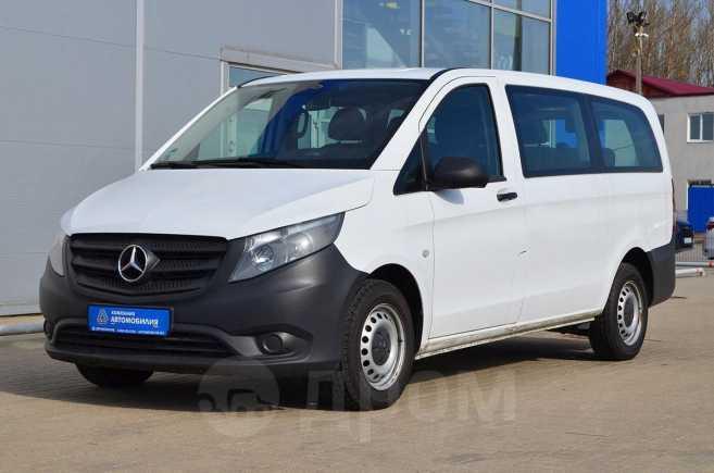 Mercedes-Benz Vito, 2015 год, 1 485 000 руб.