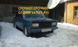 Горно-Алтайск 2107 2007