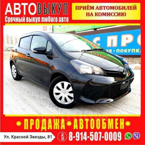 Toyota Vitz, 2014 год, 568 000 руб.