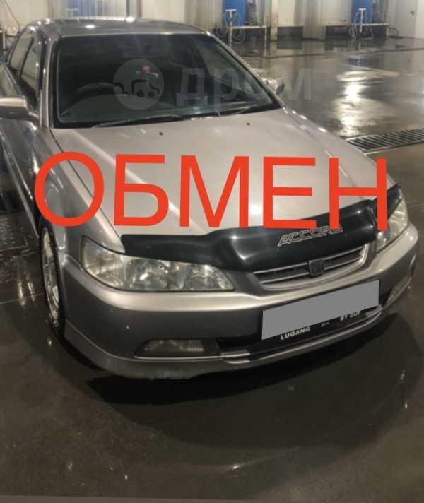 Honda Accord, 2001 год, 285 000 руб.