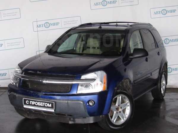 Chevrolet Equinox, 2005 год, 245 000 руб.