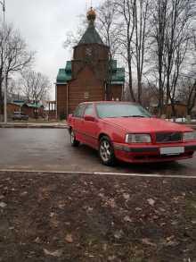 Старый Оскол 850 1994