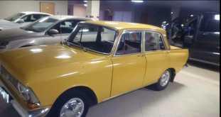 Красногорск 408 1973