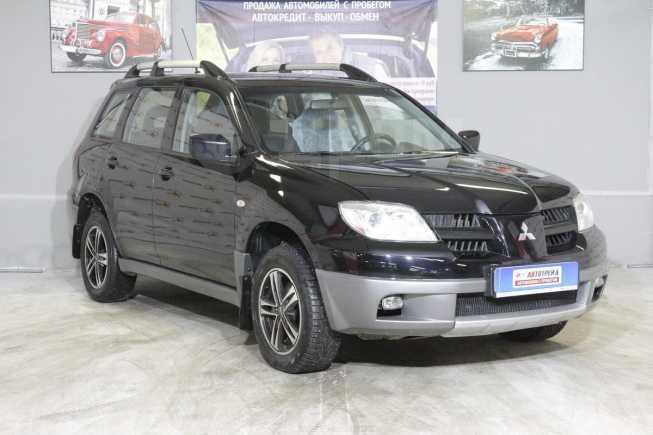 Mitsubishi Outlander, 2007 год, 349 000 руб.