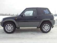 Уфа RAV4 1996