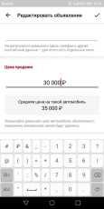 Лада 2105, 2001 год, 23 000 руб.