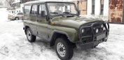 УАЗ Хантер, 2006 год, 320 000 руб.