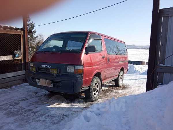 Toyota Hiace, 1994 год, 199 000 руб.