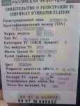 Лада 2115 Самара, 2005 год, 49 000 руб.