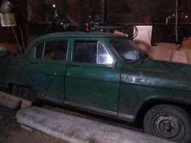 Артёмовский 21 Волга 1959