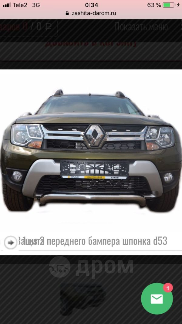 Renault Duster, 2019 год, 1 300 000 руб.