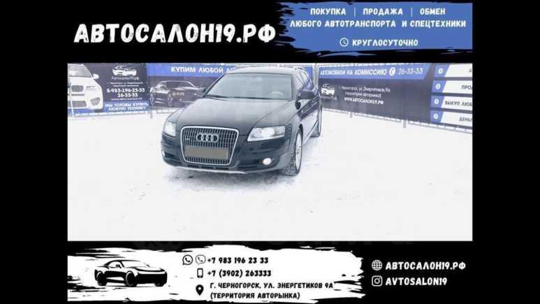 Audi A6 allroad quattro, 2008 год, 777 000 руб.