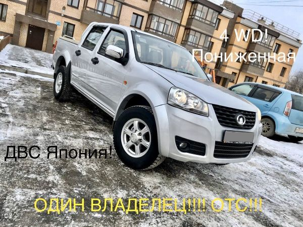 Great Wall Wingle, 2013 год, 596 000 руб.