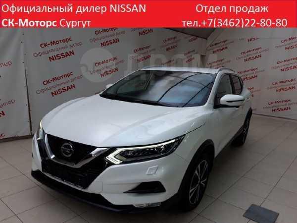 Nissan Qashqai, 2020 год, 1 920 000 руб.