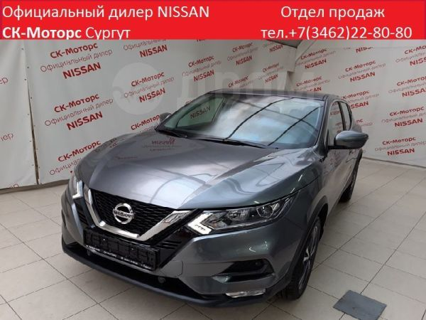 Nissan Qashqai, 2020 год, 1 614 000 руб.