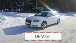 Кемерово Audi A4 2008