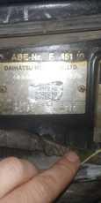 Daihatsu Rocky, 1994 год, 399 990 руб.
