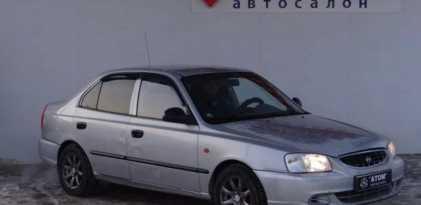 Ижевск Accent 2004