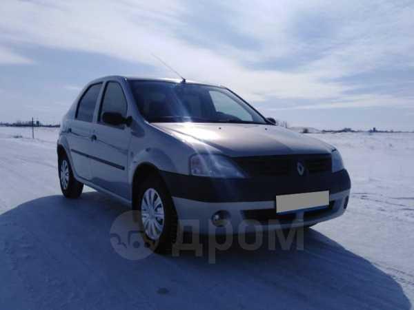 Renault Logan, 2007 год, 277 000 руб.