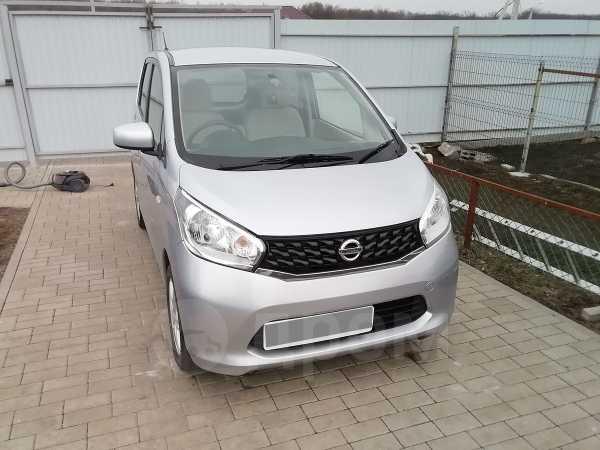Nissan DAYZ, 2015 год, 430 000 руб.