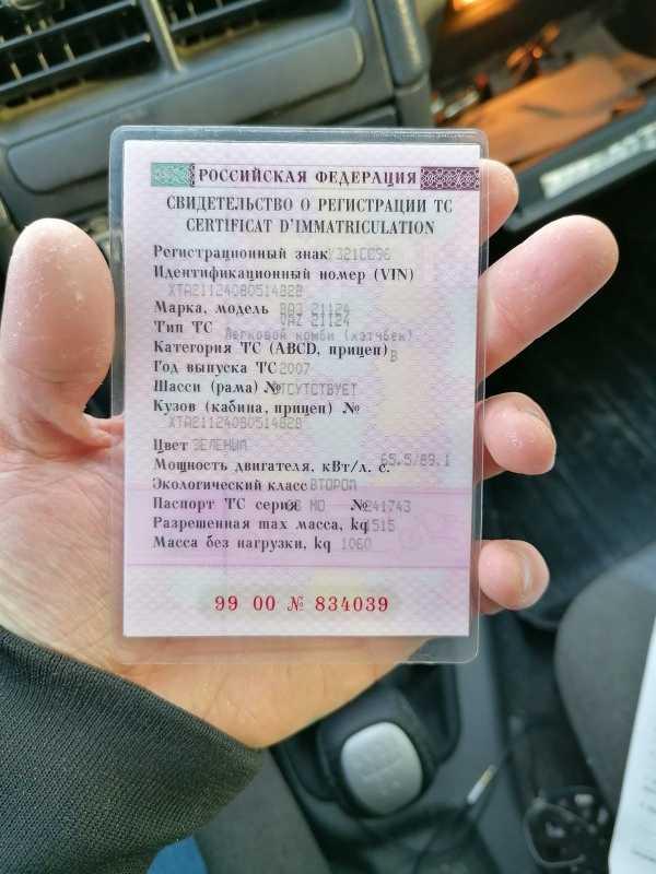 Лада 2112, 2007 год, 100 000 руб.