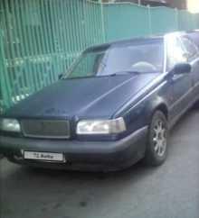 Краснодар 850 1993