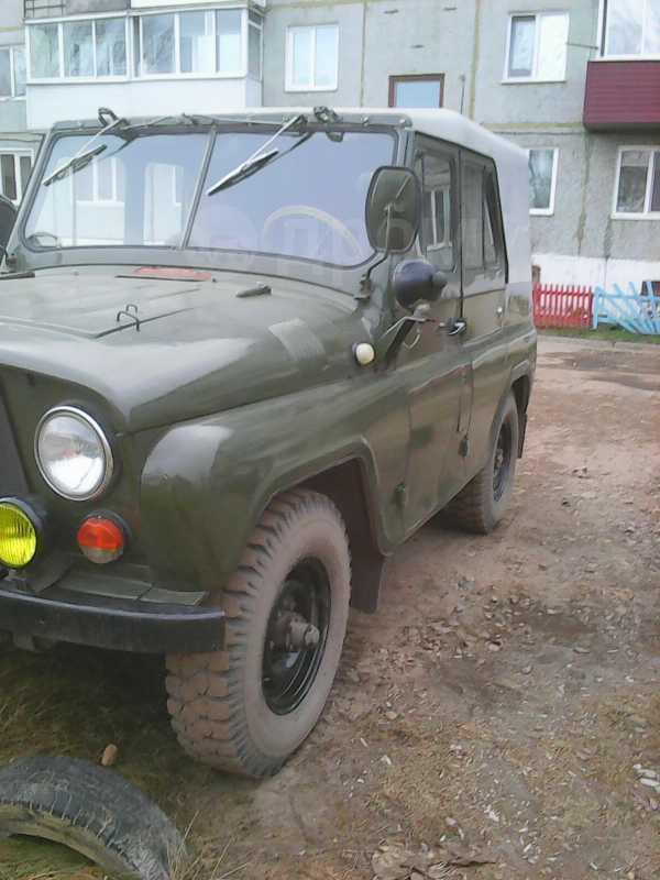 УАЗ 3151, 1972 год, 150 000 руб.