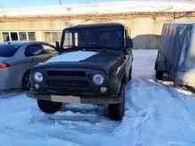 Омск 3153 2004