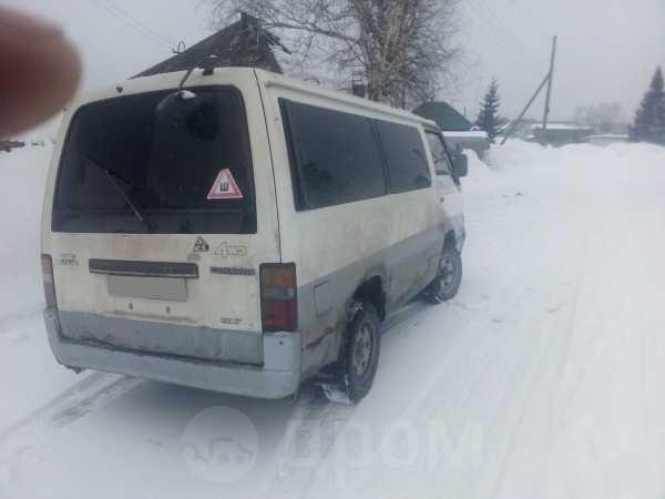 Nissan Caravan, 1987 год, 120 000 руб.