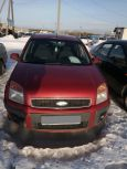 Ford Fusion, 2008 год, 195 000 руб.