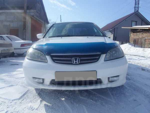 Honda Civic Ferio, 2004 год, 200 000 руб.