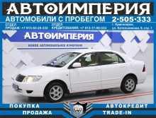 Красноярск Corolla 2006