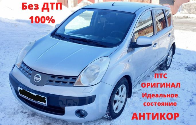 Nissan Note, 2007 год, 389 500 руб.