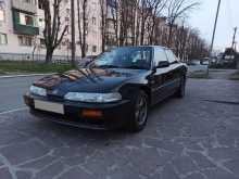 Краснодар Integra 1990