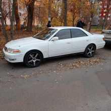 Москва Mark II 1997