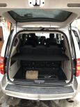Dodge Caravan, 2008 год, 750 000 руб.