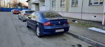 Ногинск 407 2005