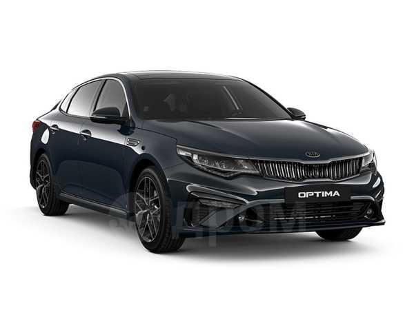 Kia Optima, 2019 год, 1 739 900 руб.