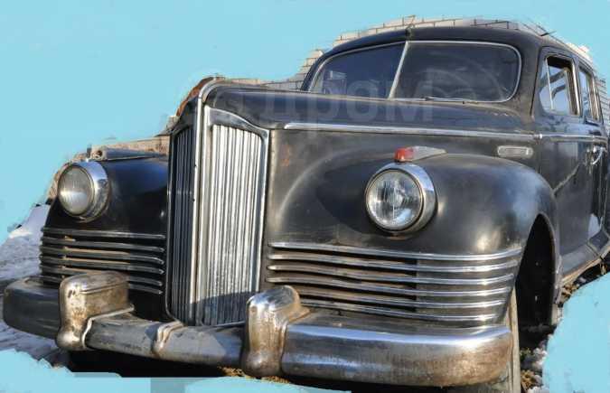 Прочие авто Россия и СНГ, 1950 год, 6 800 000 руб.