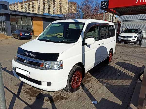 Honda Stepwgn, 2005 год, 700 000 руб.