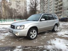 Москва Forester 2003