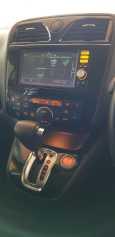 Nissan Serena, 2015 год, 1 099 990 руб.